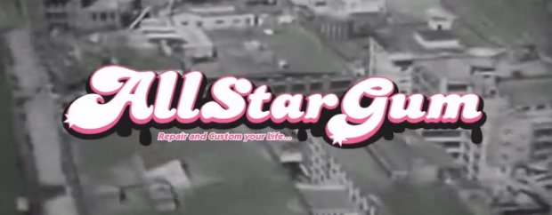 allstargum-factory